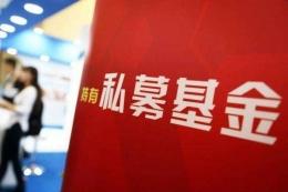 上海威丰37亿爆雷!文涛律师为涉案员工辩护,成功突破自首、数额、从犯三大争议,获减轻判决